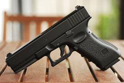 gun1211.jpg