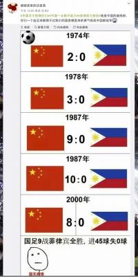 【南シナ海仲裁裁判】敗訴の中国が徹底抗議! くまモンの政治利用に、「海南省フィリピン県になるべき」との暴論まで……の画像3