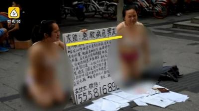 全裸の4人家族が街を練り歩き、寄付を呼びかけ……中国で過激化する「路上募金活動」の画像1