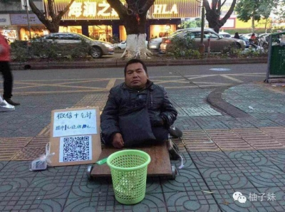 月収7万円異常! 「スマホ決済」大普及の中国で「ハイテク物乞い」が急増中の画像2