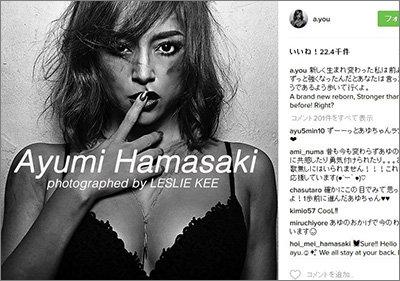 離婚の浜崎あゆみ、38歳で「生まれ変わった私」宣言も、話題は疑惑のボインに集中かの画像1