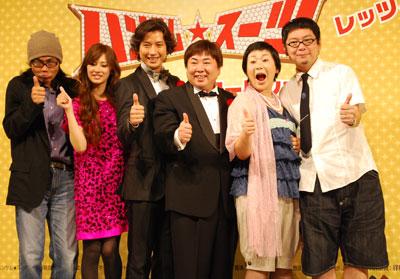 hansam_shugou.jpg