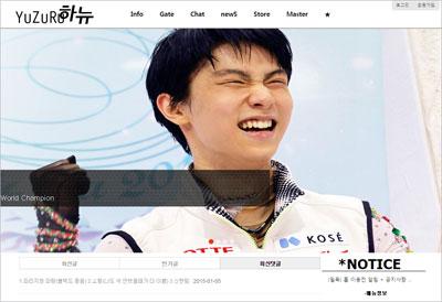 hanyu0105.jpg