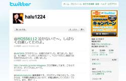haru1224.jpg