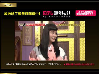 hashimotoai0415-2.JPG