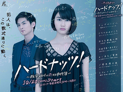 hashimotoai1213.JPG