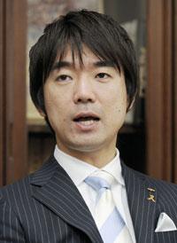 hashimotochiji.jpg
