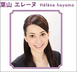 hayamaere-nu122s5.jpg