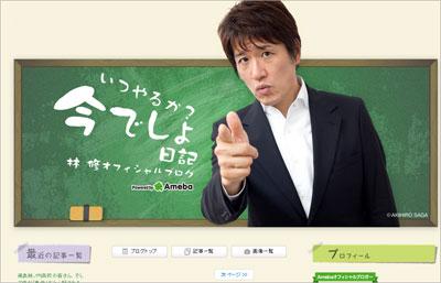 hayashi0922.jpg