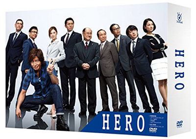 hero0218s.jpg