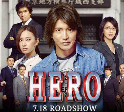 hero062645.jpg