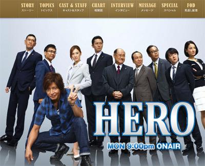 hero1127.jpg