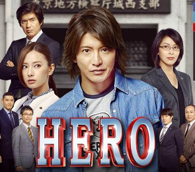 herokimura0465.jpg