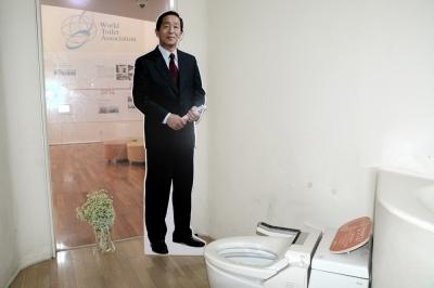 Mr.トイレットの私宅はうんこまみれ「トイレ文化展示館 解憂斎」の画像4