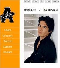 hideakiito0920.jpg