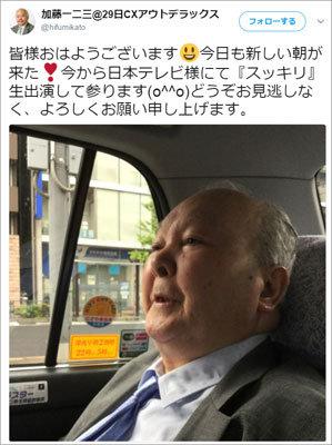 藤井聡太フィーバーでウハウハ! 「ひふみん」加藤一二三九段の裏の顔って!?の画像1