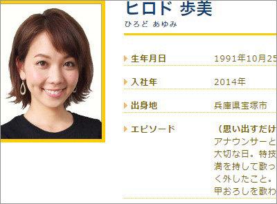 hirodo_1019.jpg