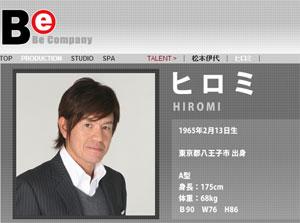 hiromi0703.jpg