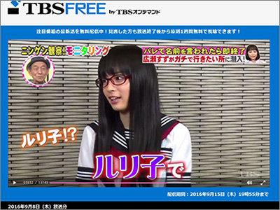ベッキーの木部さん完全消滅へ!? 『モニタリング』に広瀬すず扮するルリ子登場で「TBSえげつない」の声の画像1