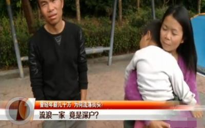 中国起業ブームの厳しい現実……若手エリート起業家が転落→一家でテント生活にの画像2