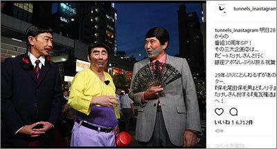 「社長が謝罪して終わりではない」保毛男騒動にフジテレビ元女子アナ・阿部知代が憤りの画像1