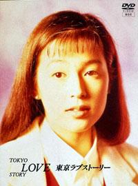 honamisuzuki.jpg