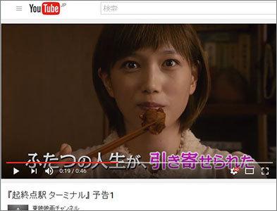北川景子に続く汚食事クイーン!? 本田翼の衝撃的な箸の持ち方に「スタダはこんなんばっか」の画像1