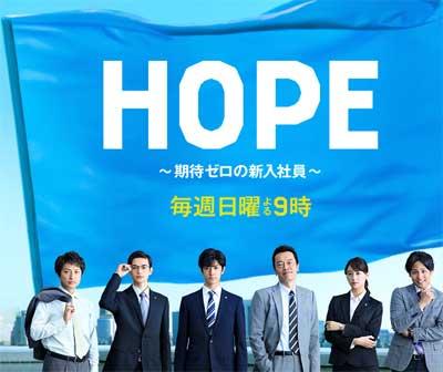 hope0921