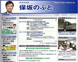 hosaka_1024.jpg