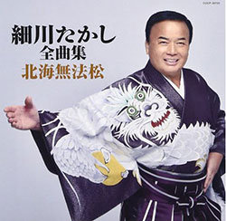 hosokawa0120.JPG