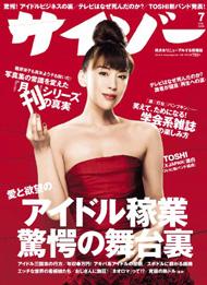 hyoushi0807.jpg