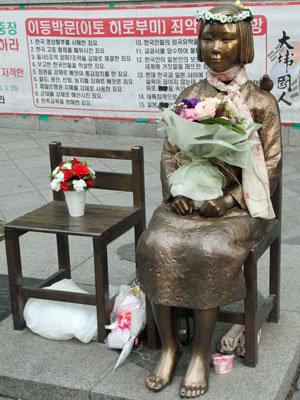 「少女像をザーメンまみれに……」『時かけ』筒井康隆氏の冒涜発言に韓国人から非難殺到!の画像1
