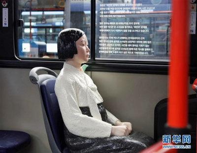 ソウルで少女像バスが運行! 終わらない慰安婦問題に、韓国経済界からは「恥ずかしい」「クレイジーすぎる」の画像1