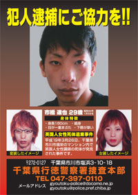 ichihashitatsuya1.jpg