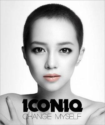 不死鳥ICONIQの再出発に、韓国からブーイング「何回改名するんだよ!」の画像1