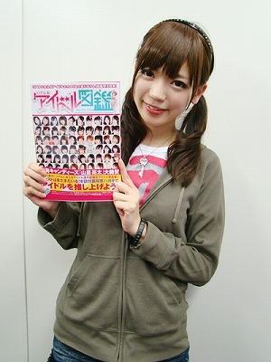 idolzukan_03.jpg