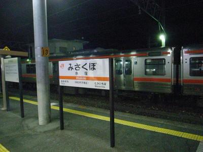 iidasen01_011.jpg
