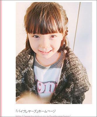 WOWOWが6歳女児の「違法撮影」を謝罪! 監督も不安吐露の鬼スケジュールが原因かの画像1
