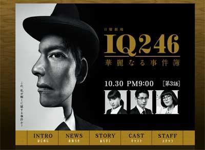 iq1024