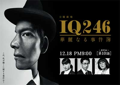 iq1212