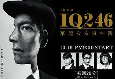 iq246.JPG