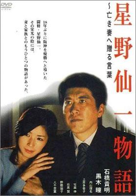 ishibashi0822.JPG