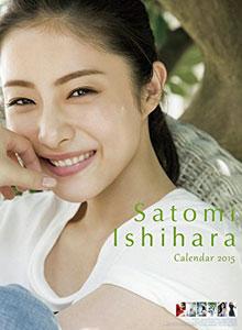 ishihara1005