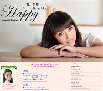 ishikawa0809.jpg