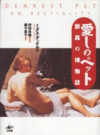 itoshinopet.jpg