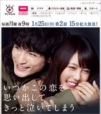itsukoi0210