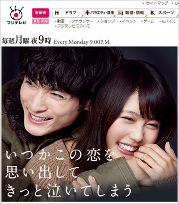 itsukoi0316.jpg