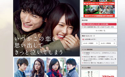 itukakonokoi0106.jpg