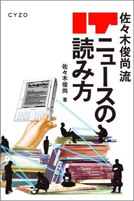 ityomikata2.jpg