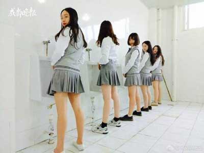 男子トイレに侵入し、ミニスカで立ちション! 女子大生の悪ふざけ卒業写真に批判集まるの画像1
